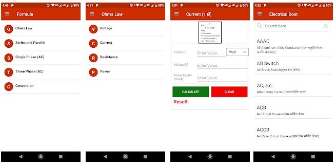 Electrical Dost app electricidad android